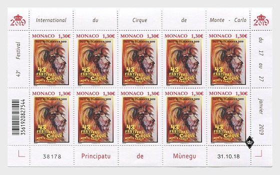 Monaco - International Circus Festival (January 4, 2019) sheet of 10
