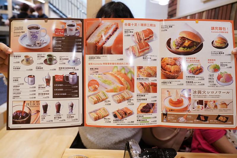 Komeda's coffee (4)