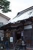 Photo:20190201 Kanazawa 7 By BONGURI