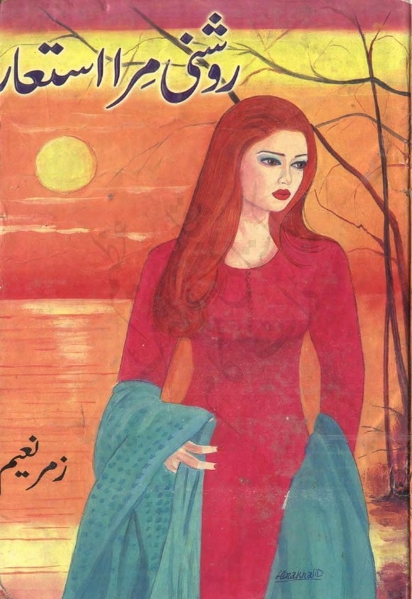 Roshni Mera Isteara is a very well written complex script novel by Zumer Naeem which depicts normal emotions and behaviour of human like love hate greed power and fear , Zumer Naeem is a very famous and popular specialy among female readers