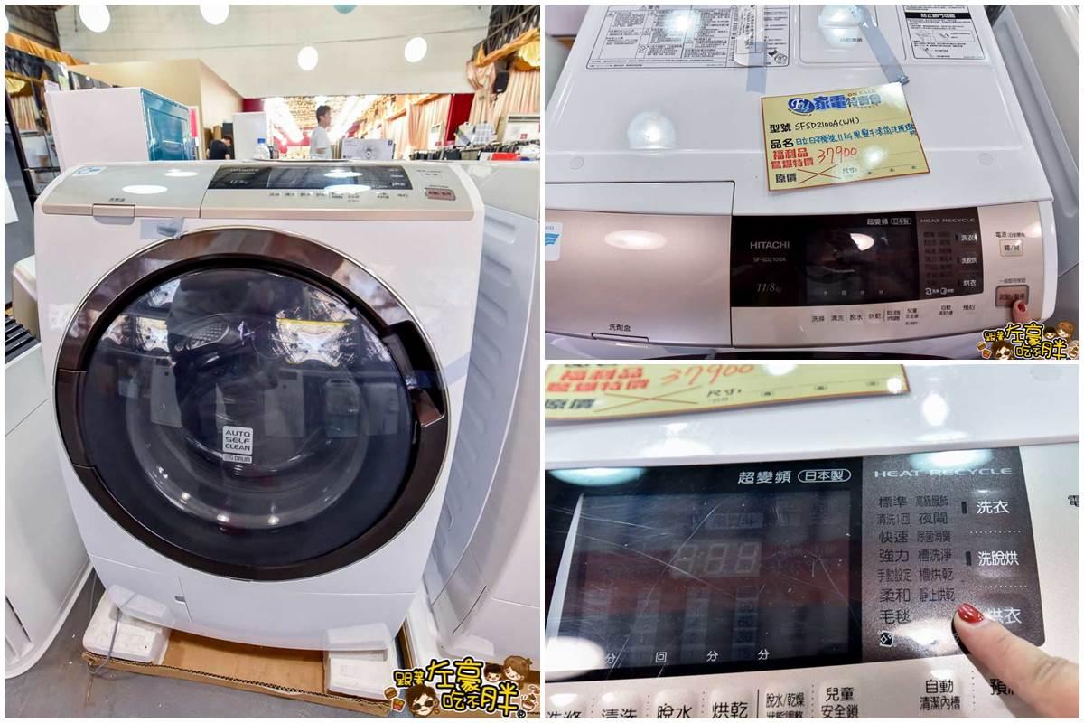 電-洗衣機-25