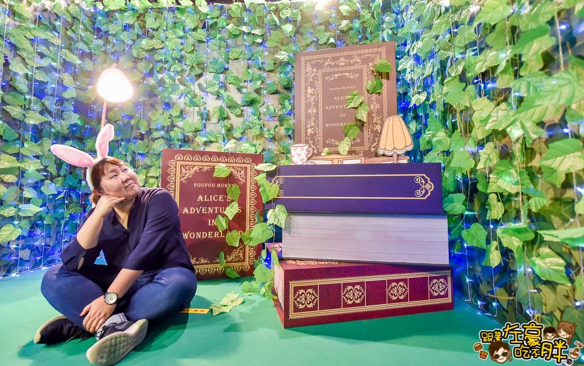 夢時代來偶的童話樂園-愛麗絲夢遊仙境-55