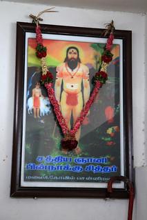 Pinnakku Siddhar
