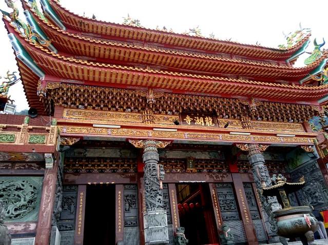 台南五峰山龙湖寺 (2)