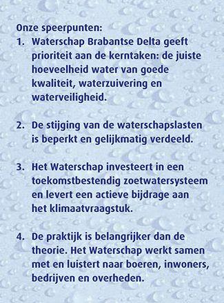 West-Brabant WaterbreedSpeerpunten