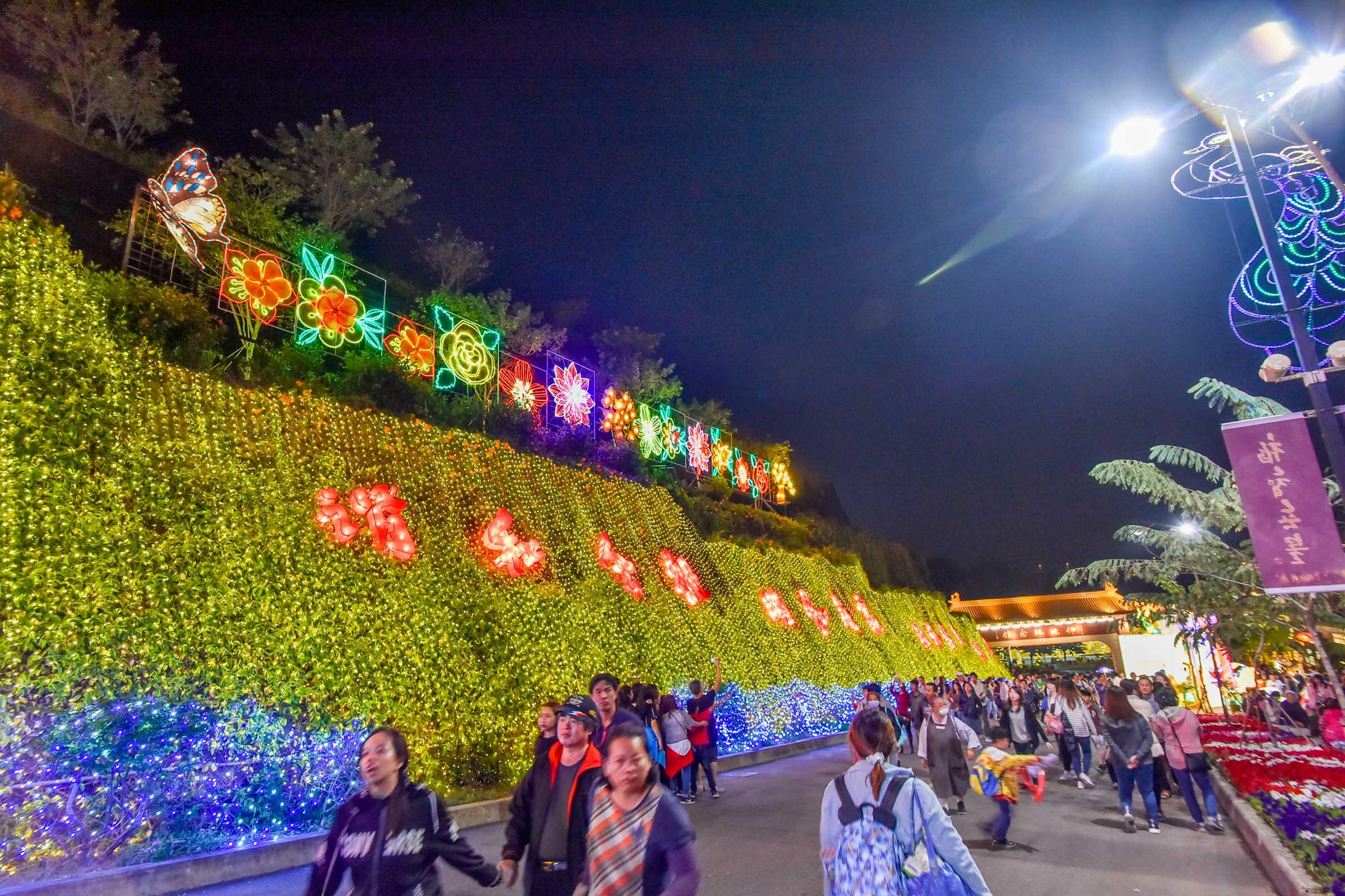2019佛光山佛陀紀念館(元宵燈會)-51