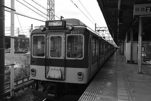 24-02-2019 Nabari Station (5)
