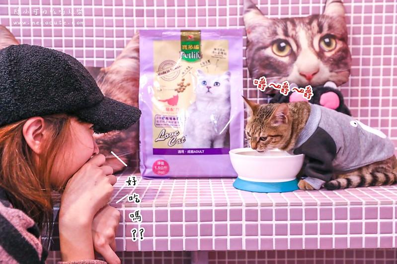 寶多福LOVE CAT系列寵物食品,貓咪飼料 @陳小可的吃喝玩樂