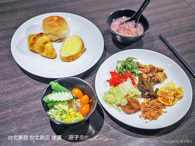 台北東旅 台北飯店 捷運 101