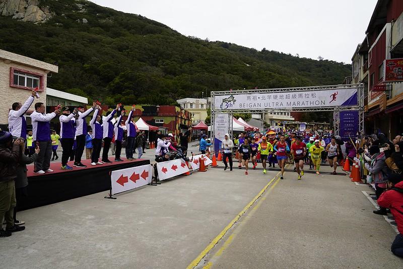 馬祖北竿硬地超級馬拉松。(主辦單位提供)