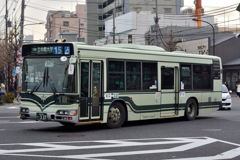 kyotoshi_337