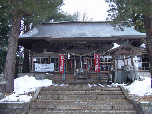 Ogami Shrine in Hachinohe, Sony DSC-F828