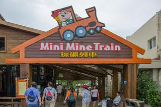 Photo 1 of 4 in the Mini Mine Train gallery