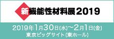 nfm_banner_j