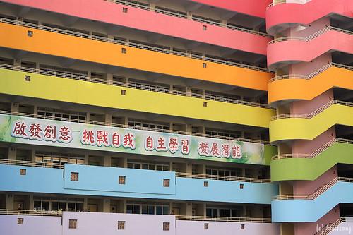 Rainbow in Cheung Sha Wan
