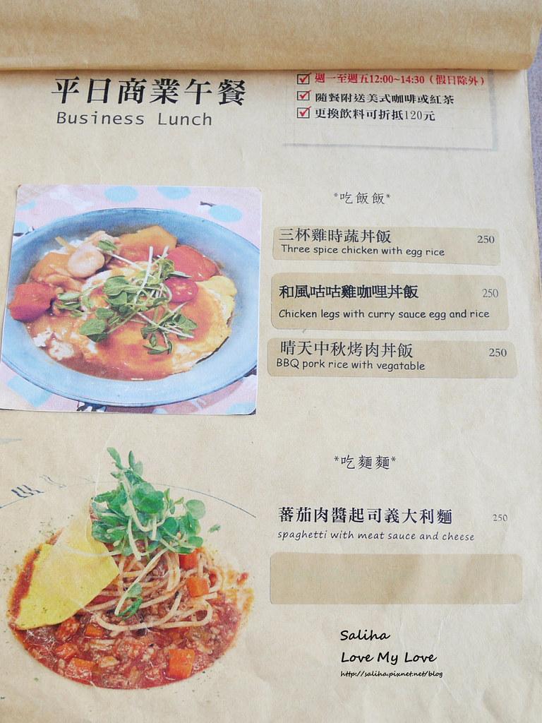 台北中山站咖啡廳下午茶推薦一直是晴天餐點平日午餐蛋糕菜單價位menu價錢訂位 (2)