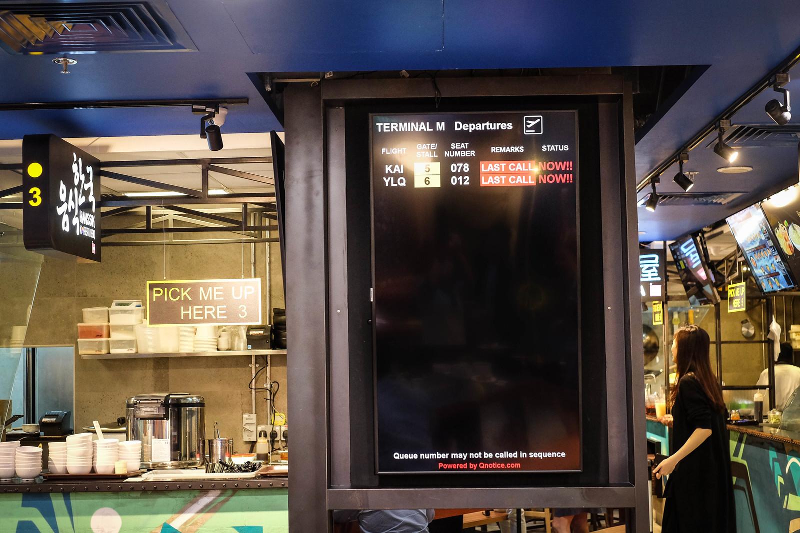 TerminalM_board