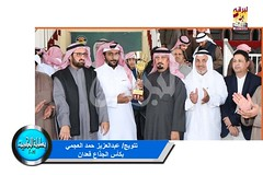 صور سباق الجذاع (الأشواط العامة) ختامي الكويت مساء 11-2-2019