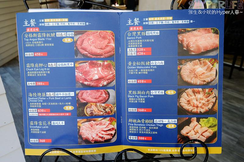 瀧厚鍋物│期間限定50盎司大胃王雙人套餐挑戰吃肉肉極限!90分鐘吃完2人只要999元,大食怪們快出動啦! @強生與小吠的Hyper人蔘~