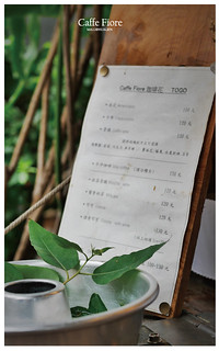 CAFFEFIORE珈琲花-10