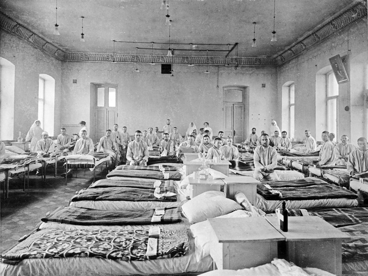 Общий вид одной из палат разборочного госпиталя ст. Курск