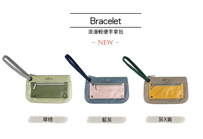 02_NEW_Bracelet_series-700