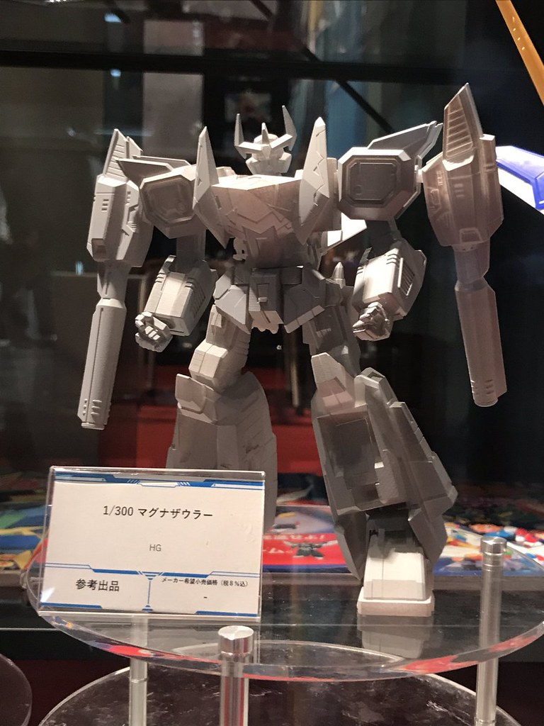 HG 1/300 《熱血最強 GO-SAURER》Magnasaurer(マグナザウラー)原型公開!