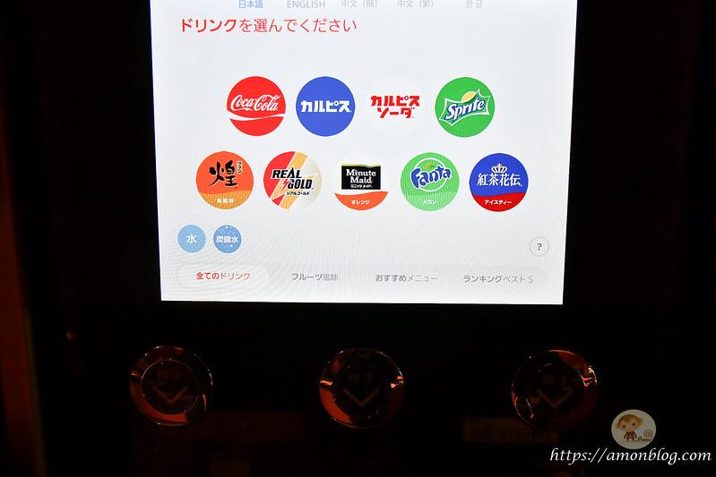 東急STAY新京極通-12