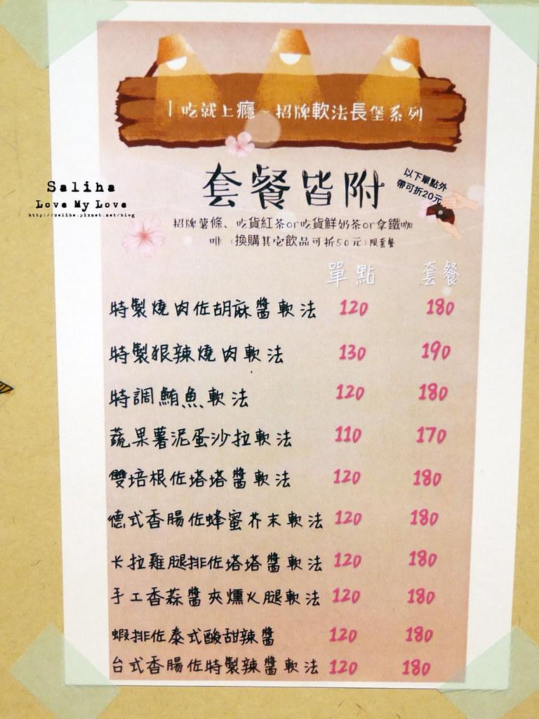 新店咖啡廳吃貨ing早午餐餐廳菜單價位menu (2)