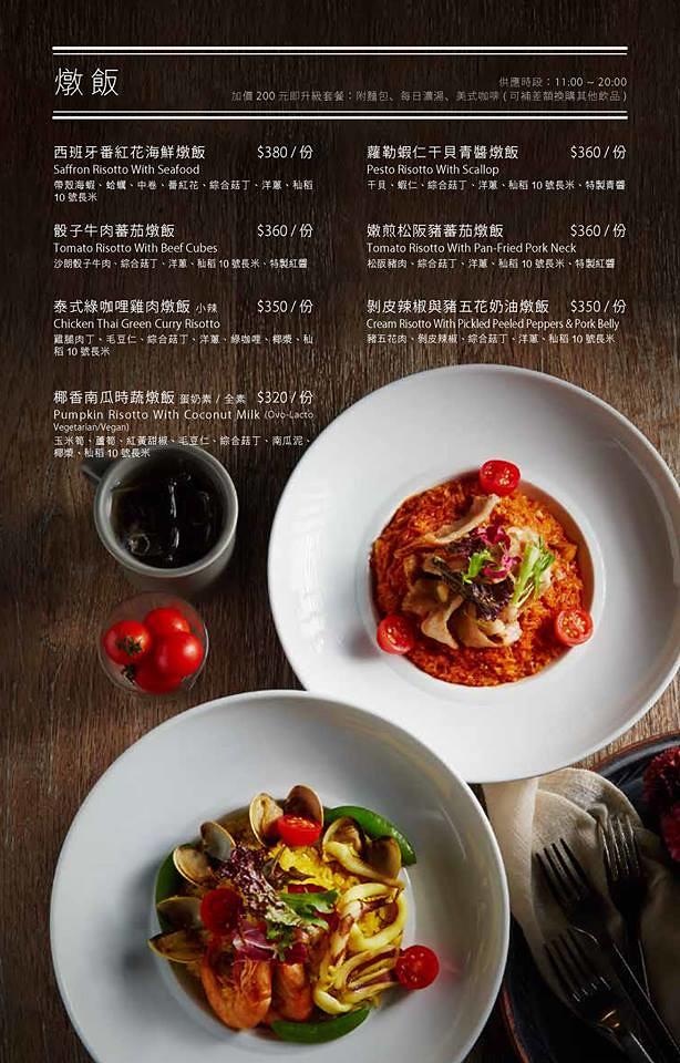 台北想陽明山餐廳下午茶咖啡排餐義大利麵菜單價位訂位menu (6)