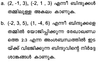 Plus One Maths Model Question Papers Paper 2Q14