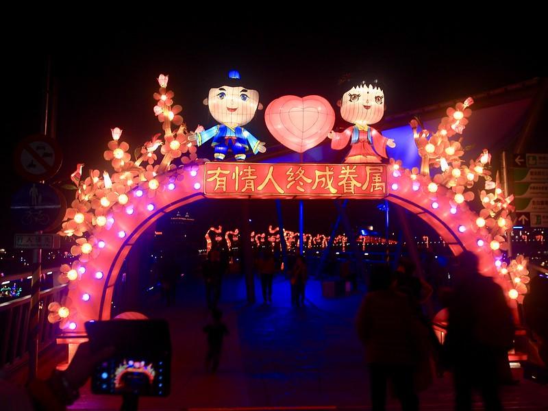 新北市燈節2019