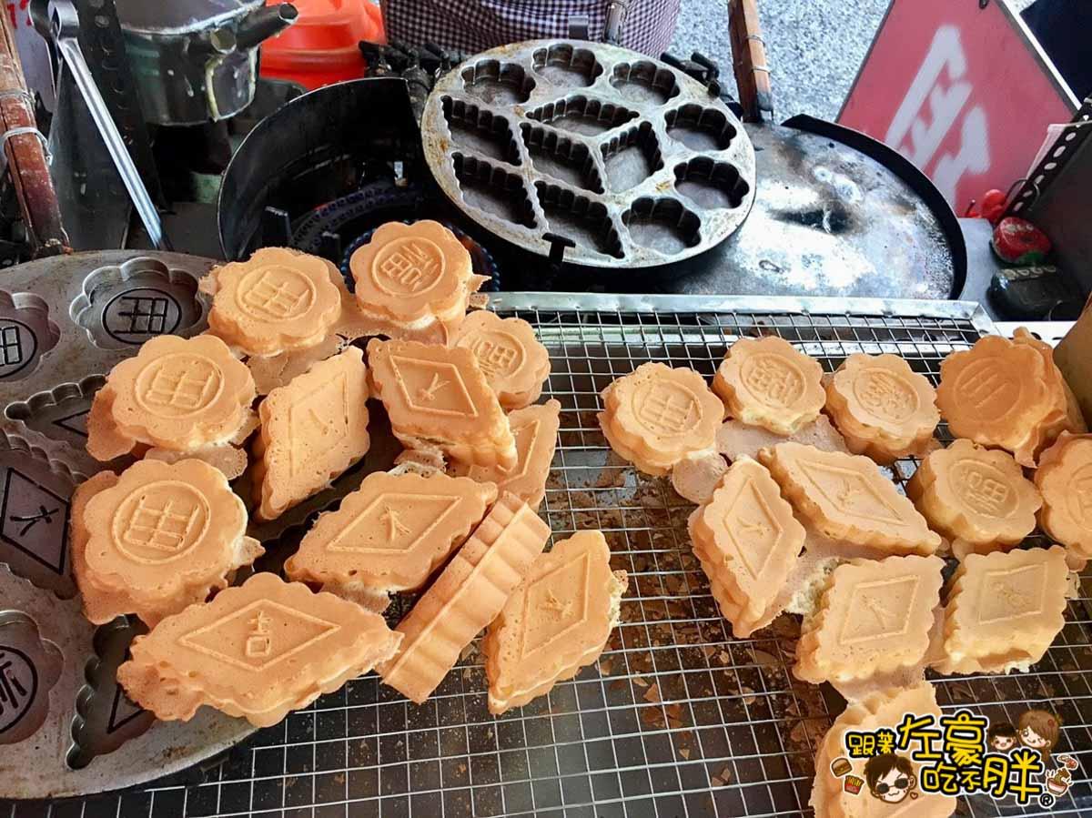 學甲雞蛋糕 台南美食小吃-3