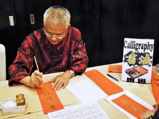 Traditional Calligraphy