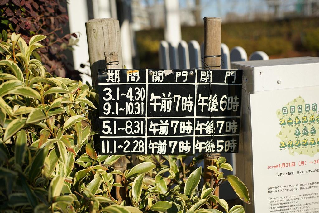 Aさんの庭_7