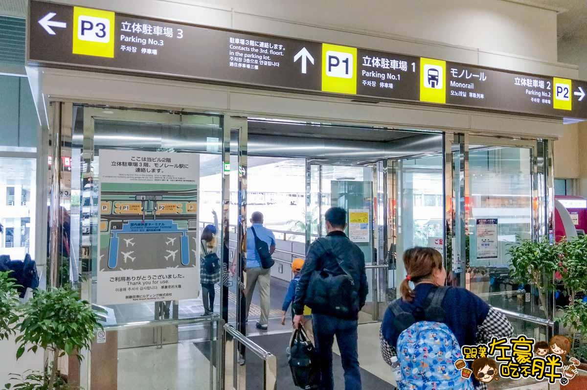 2019沖繩機場交通教學(單軌列車)-41