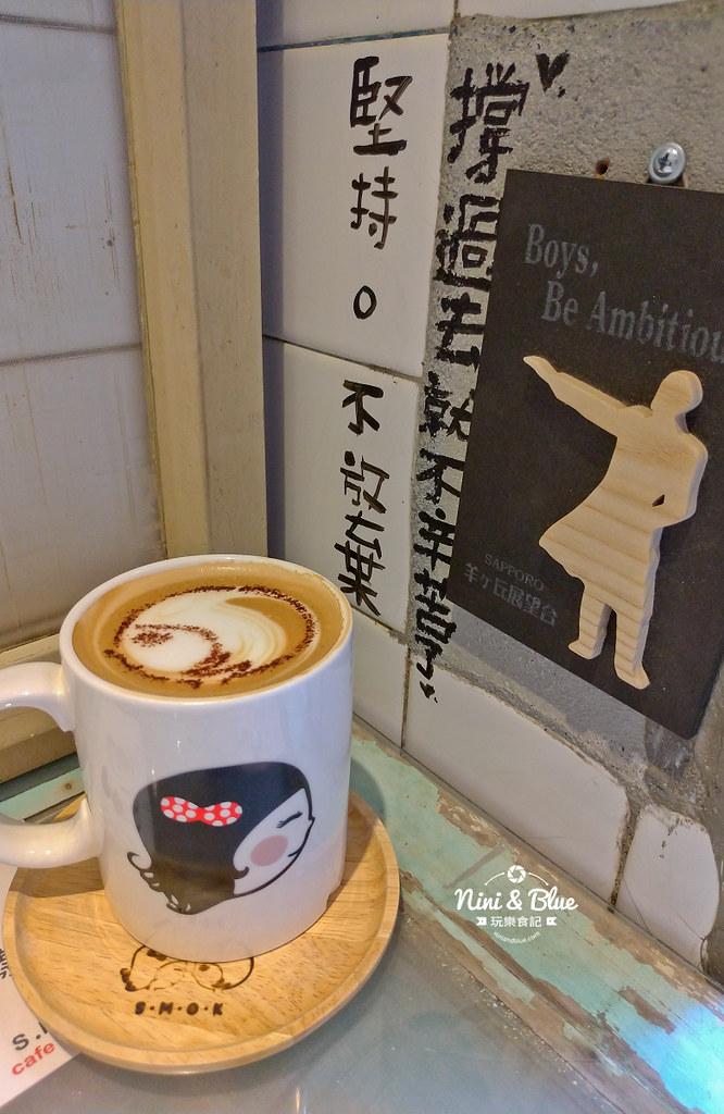 幸福童漾.草屯老宅咖啡20