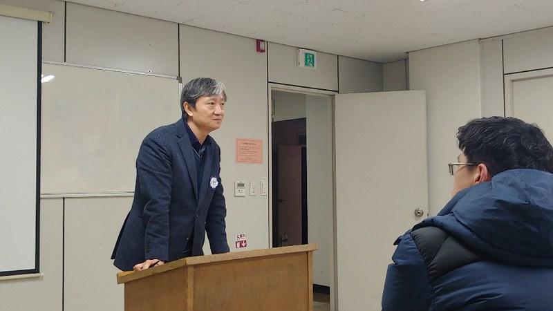 20190316_부산지역회원만남의날