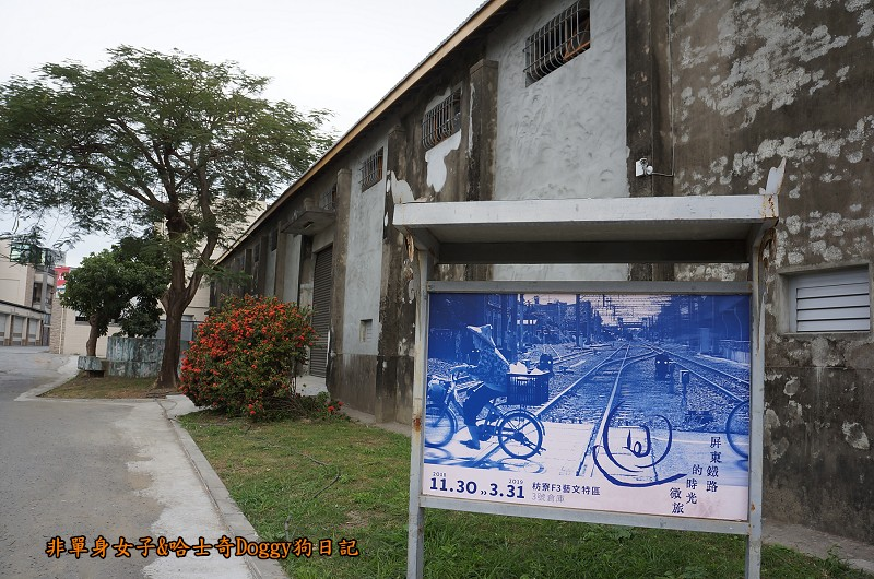 枋寮車站景點29
