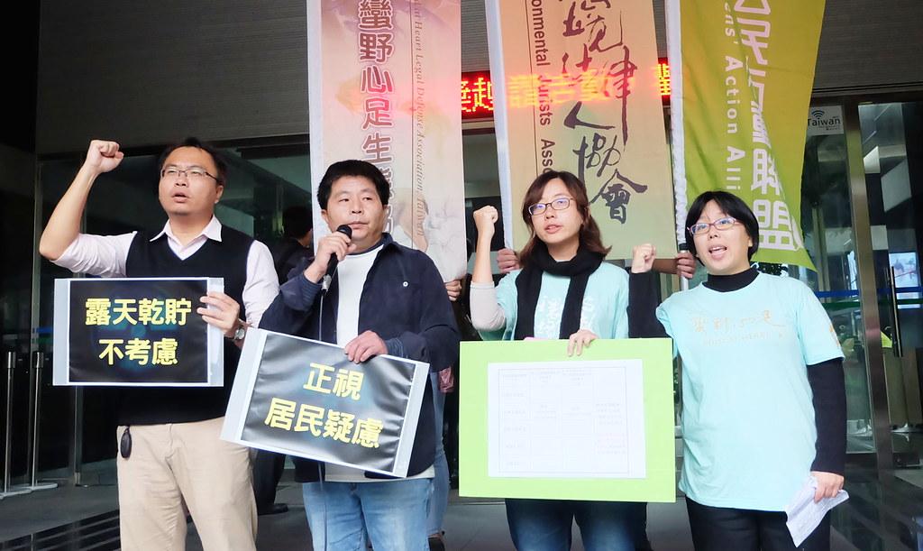 環評會前,環境法律人協會、台灣蠻野心足生態協會、北海岸反核行動聯盟等聯合記者會,說明環團立場。攝影:陳文姿