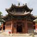 Wenshu Ting
