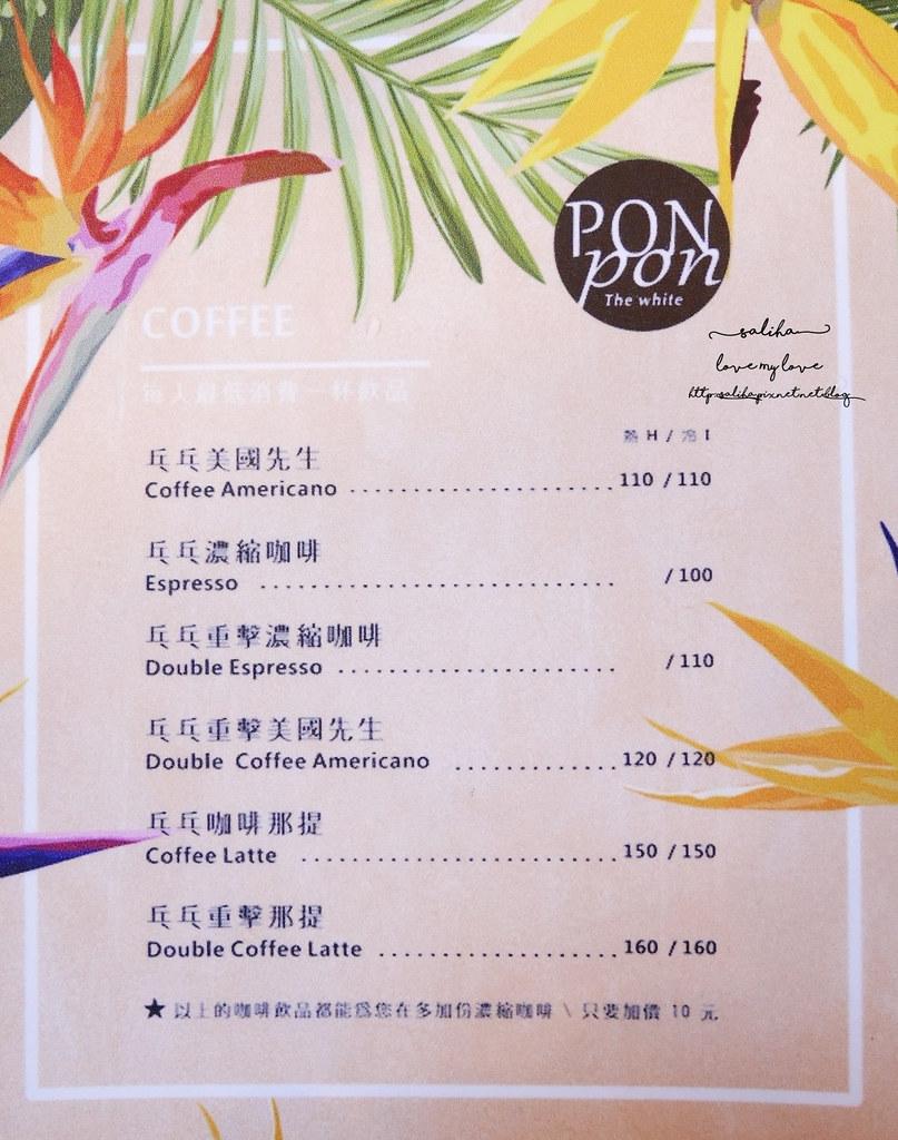 宜蘭礁溪PonPon乓乓雜貨咖啡菜單menu訂位價錢價目表 (1)