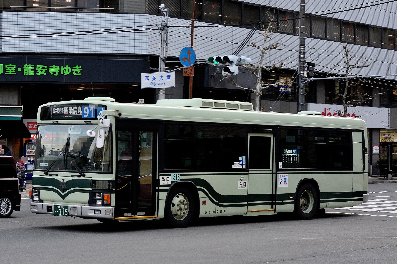 kyotoshi_315