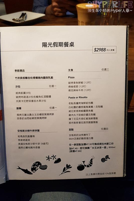 拼圖食庫菜單 (5)