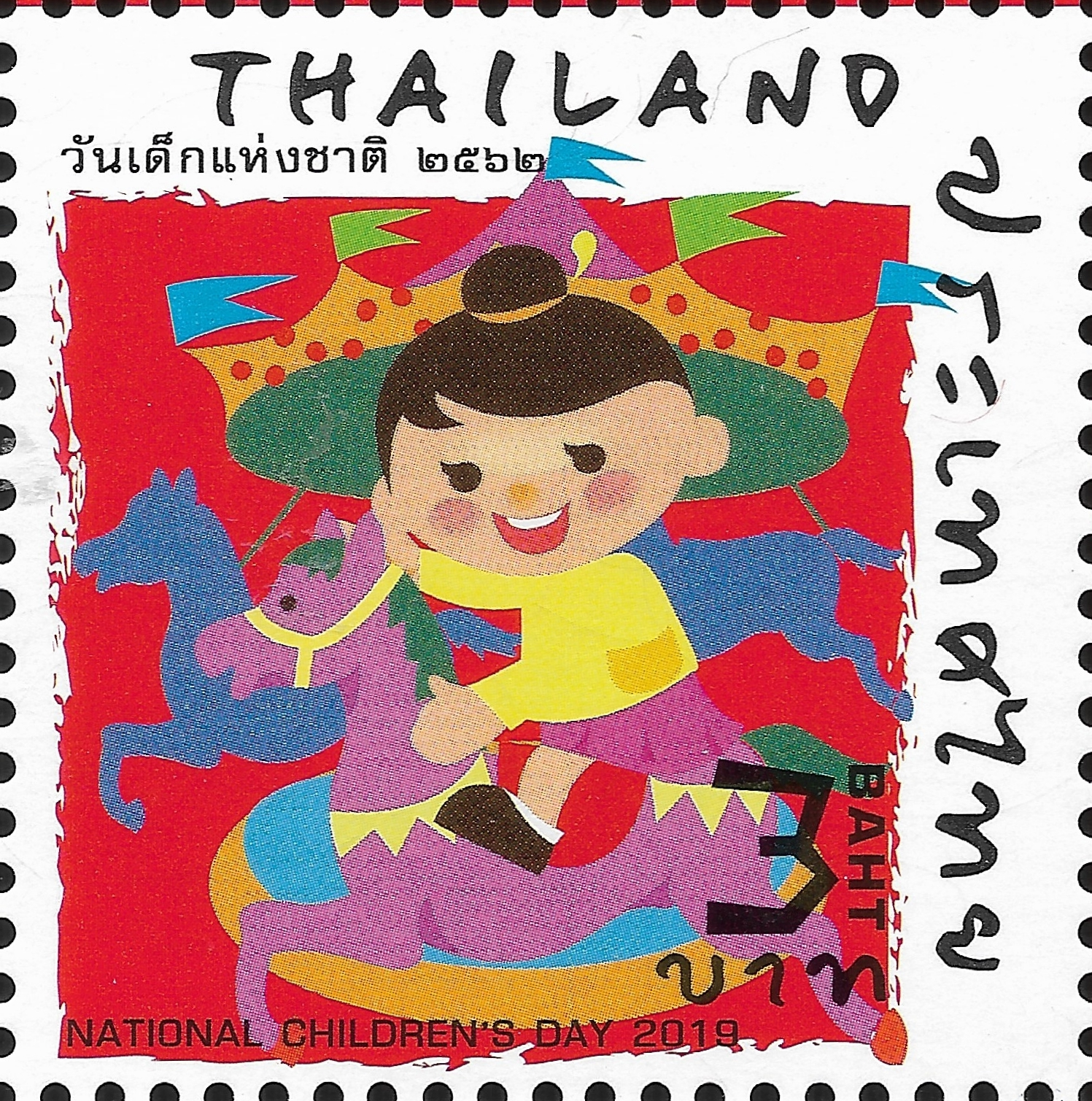 Thailand - Thailand Post #TH-1163 design 2 (January 12, 2019)