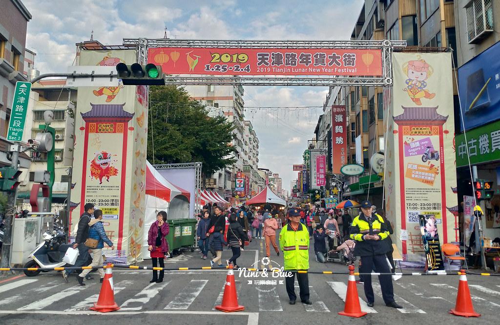 天津年貨大街201901