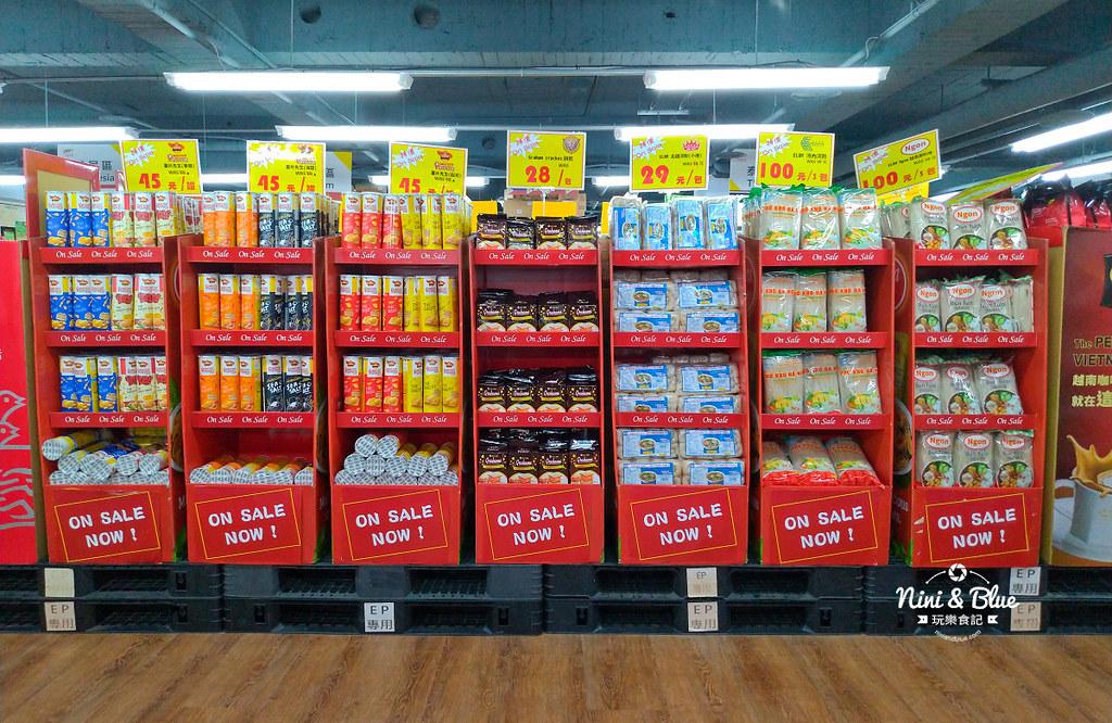 Big King 東南亞百貨進口批發超市.台中超市22