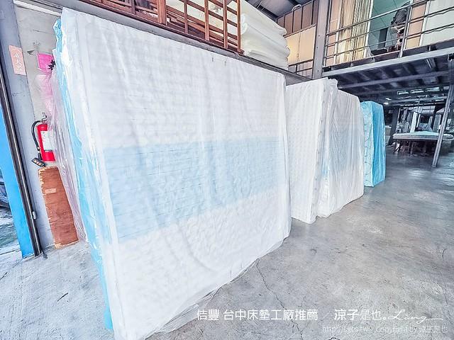 佶豐 台中床墊工廠推薦 47