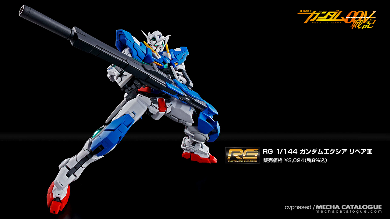 Bandai Hobby Online Shop Exclusive: RG Gundam Exia Repair III