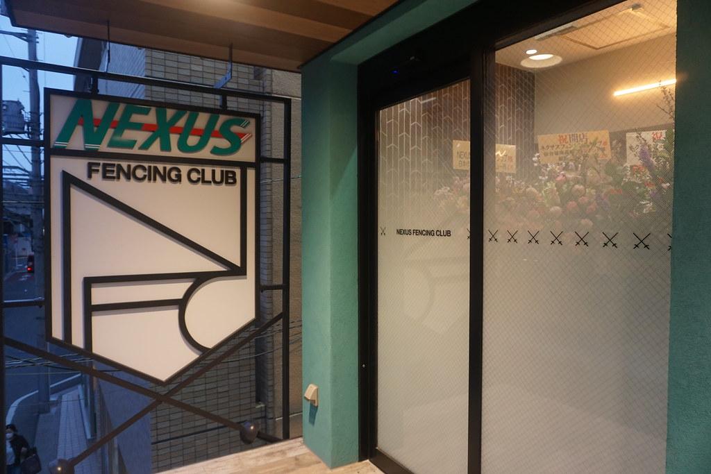 ネクサスフェンシングクラブ(中村橋)